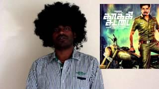 kaaki sattai trailer review | Siva Karthikeyan,Sri Divya,Anirudh Ravichander- RAAJ