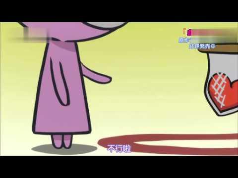 血型小將 ABO 01-血型君的愛情觀