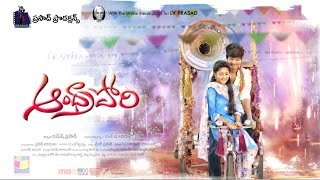 Andhra Pori Motion Poster