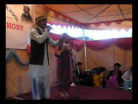 Pashto Christian Song  by Pastor Bobby