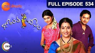 Gorantha Deepam 15-12-2014 ( Dec-15) Zee Telugu TV Serial, Telugu Gorantha Deepam 15-December-2014 Zee Telugutv