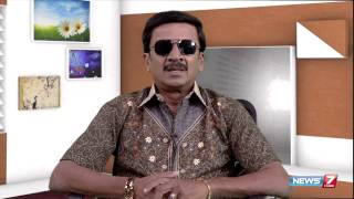 Watch Don't dump your mind with worries | Theervugal  Sun tv News 07/Jul/2015 online