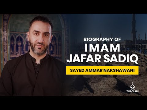 07 - Biography of Imam Sadiq (as) - Sayed Ammar Nakshawani - Ramzan 1432AH 2011