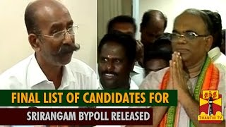 Watch Final List of Candidates Contesting In Srirangam By-Election Released Thanthi tv News 30/Jan/2015 online