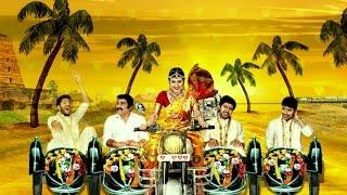 Nanna Nenu Naa Boyfriends Motion Poster