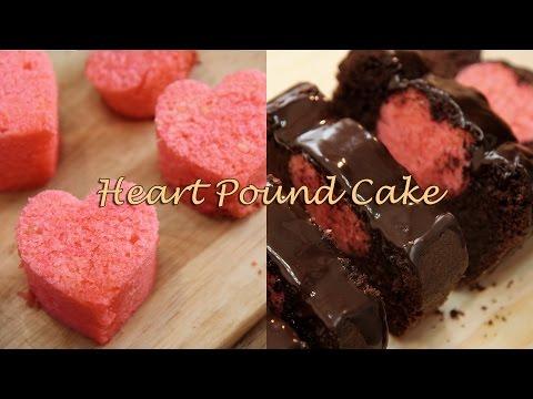 [SUB] 발렌타인데이 하트 파운드 케이크 : Heart Pound Cake for Valentine's Day