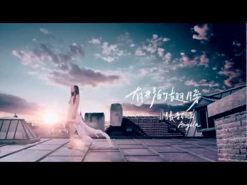 VIDEO KLIP LAGU ANGELA ZHANG