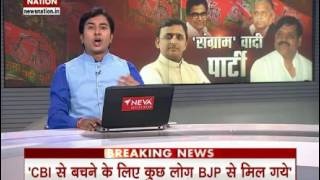 Samajwadi Family Feud: Shivpal Yadav 's Press Conference