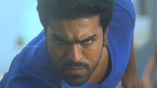 Yevadu Teaser