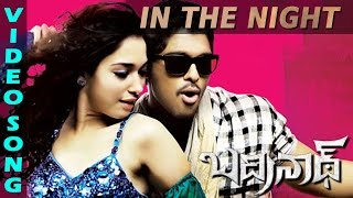 In The Night Song - Badrinath Movie