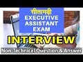 Non Technical Question & Answer | Executive Assistant Exam...