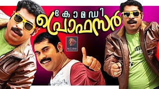 Comedy Professor Malayalam Movie
