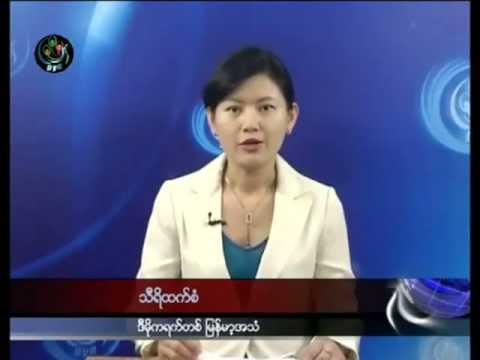 DVBBURMESE - YouTube