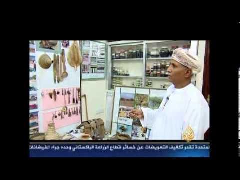 برنامج قناة الجزيرة عن محافظة ظفار