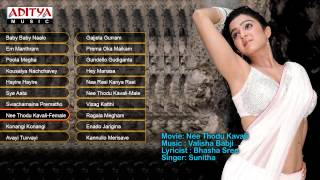 Charmi Latest Hit Songs | Jukebox | Birthday Special