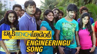 Engineeringu Song - Back Bench Student