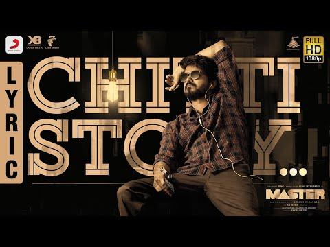 Master - Chitti Story Lyric (Telugu) | Thalapathy Vijay | Anirudh Ravichander | Lokesh Kanagaraj