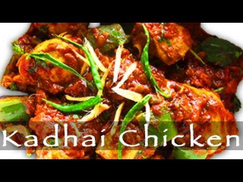 Kadhai Chicken / Kadai Chicken - Restaurant Style Recipe