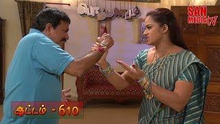 Bommalattam 30-12-2014 Suntv Serial   Watch Sun Tv Bommalattam Serial December 30, 2014