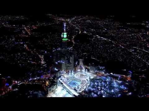 Makkah Clock Tower Inauguration day