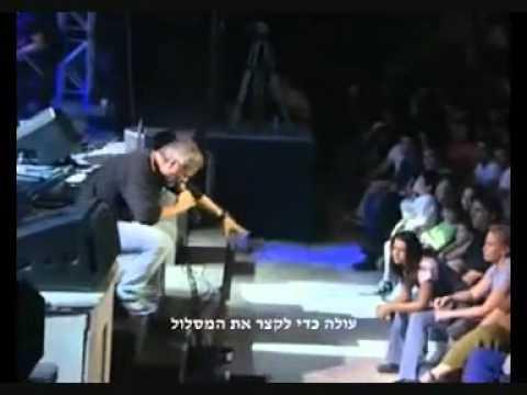 שלמה ארצי- לאן לאן לאן
