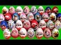 36 Kinder Surprise Eggs!!! Minecraft Barbie Frozen Smurfs Cars2 Disney Princess Minnie Mickey Huevos