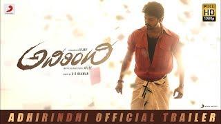 Adirindhi - Official Telugu Trailer  Vijay  A R Rahman  Atlee