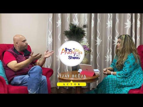 Bijay Deuja (Actor) | The Pratima Show with Pratima Shrestha | Episode 29 | 25 September 2020