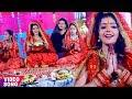 #Baby Kajal का पारम्परिक छठ गीत _ रथ पे सवार होके आई दीनानाथ हो _ New Bhojpuri Chhath Geet