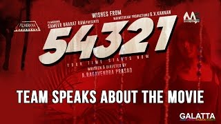 54321 Team Speaks About The Movie Kollywood News 29-08-2016 online 54321 Team Speaks About The Movie Red Pix TV Kollywood News
