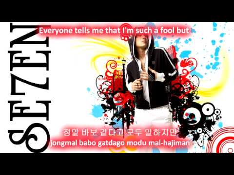 Se7en Somebody Else [Eng Sub + Romanization + Hangul] HD