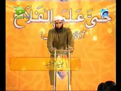 Hayya Alal Falah - 03-09-2010 @ MAJU (3 of 3)