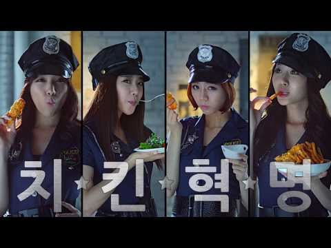 BHC Chicken Ad (Part 1)
