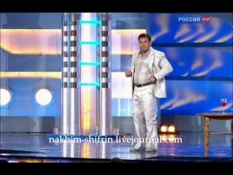 """Ефим Шифрин """"Про Толика""""  2012"""