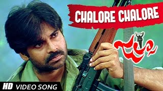 Chalore Chalore Full HD Video Song || Jalsa