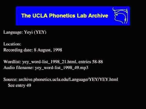 Yeyi audio: yey_word-list_1998_49