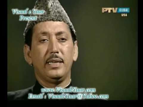 URDU NAAT(Ishq Main Lazim Hai)QARI WAHEED ZAFAR.BY  Naat E Habib