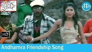 Andhamra Friendship Song - Holidays