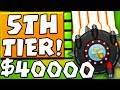 NEW UFO TOWER - BLOONS TD BATTLES MOD