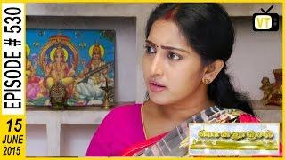 Ponnoonjal 15-06-2015 Suntv Serial | Watch Sun Tv Ponnoonjal Serial June 15, 2015
