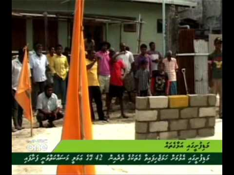 MNBC Dhivehi news 10: 00 hrs (30 Jan 2011)
