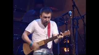 Ленинград — День рождения