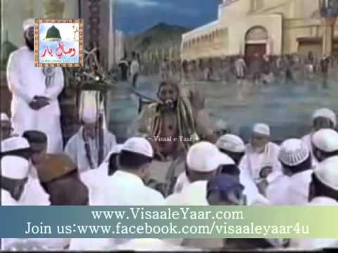 PUNJABI NAAT( Meri Umar Madineh De)MUHAMMAD ALI SAJJAN.BY  Naat E Habib