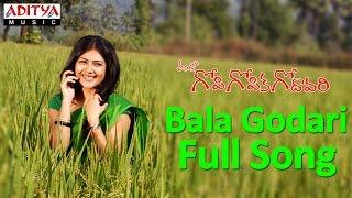 Bala Godari Full Song ll Gopi Gopika Godavari