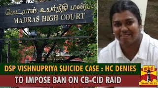 Watch DSP Vishnupriya Suicide Case : High Court Denies To Impose Ban On CB-CID Raid Thanthi tv News 09/Oct/2015 online