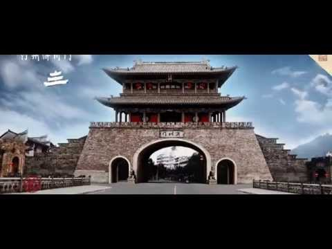 Voice of the Blue Flagstone (Feat. Wei Yunxi)