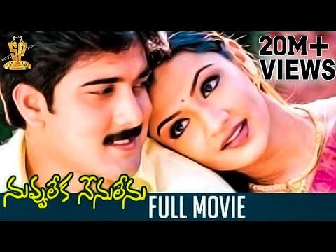 Nuvvu leka nenu lenu Full Length Telugu Movie | Tarun | Arti Agrawal | Director Y Kasi Viswanath