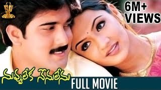 Nuvvu Leka Nenu Lenu Full movie  Tarun  Aarthi Agarwal  Sunil  Suresh Productions