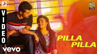 Gang - Pilla Pilla Telugu Video