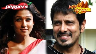 Watch Vikram And Nayanthara Acting in Anand Shankar Movie Red Pix tv Kollywood News 28/Feb/2015 online
